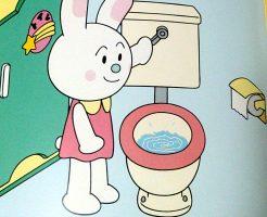 アンパンマンのトイレトレーニンググッズ