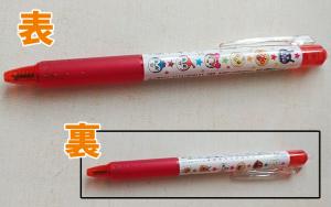 アンパンマンの赤ペン