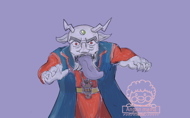 メコイスの大魔王(ばいきん大魔王)